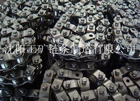 浙江弯板链条
