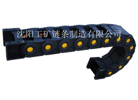 山西工程塑料拖链